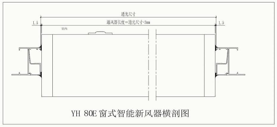 YH80E安装节点图2