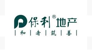 悦享合作伙伴:保利地产