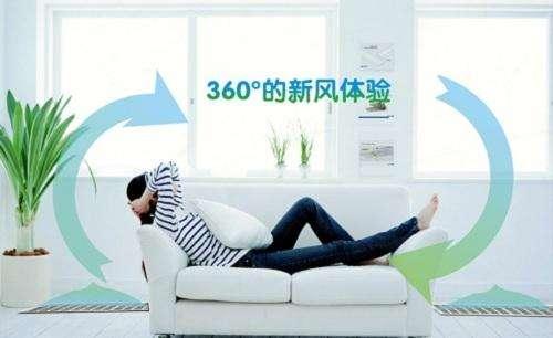 846悦享新风系统