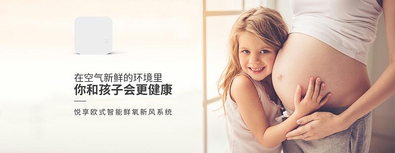首页广告3