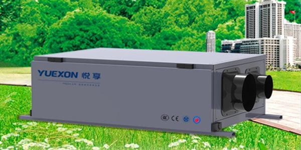 中国建博会与悦享智能新风系统再相见