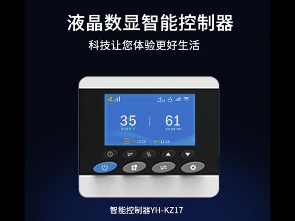 除湿新风机液晶控制器KZ17