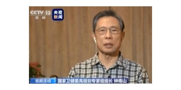 钟南山团队发布新型冠状病毒感染肺炎居家康复及防护策略-悦享官网